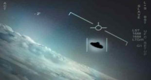 ufo radar ovnis ejército incidentes pentágono